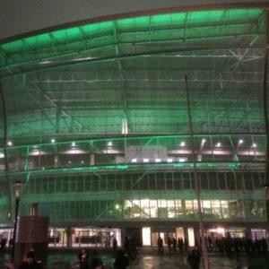 Stadion von außen