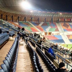 Teddy Stadium