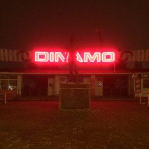 Nichts los am Dinamo-Stadion